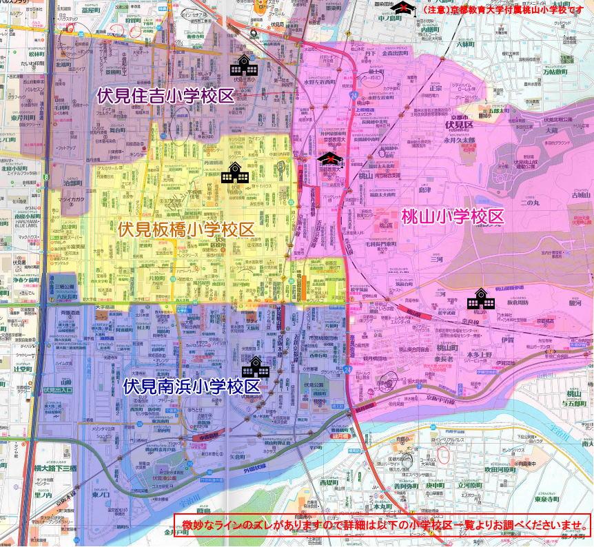 桃山小学校区 地図 京都市 賃貸 ...
